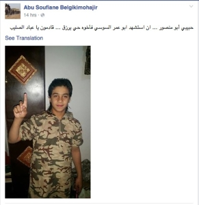 Picture of Younes Abaaoud, who is said to vow revenge for the death of his brother Abdelhamid